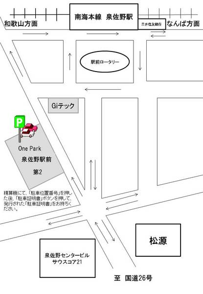 Giテック・駐車場の地図