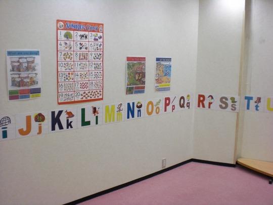 KIDSレッスンルーム2