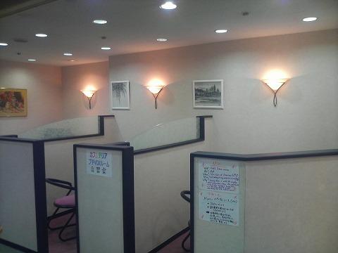 自習室(カフェテリア)