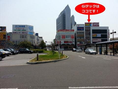泉佐野駅から見た、Giテックのビル